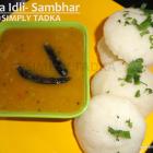 Sambar Recipe (How to Make Sambar Recipe)