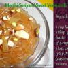 Meethi Seviyan/ Sweet Vermicelli/ Meethi Sewiyan