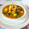 Matar Paneer Curry  Paneer Recipe