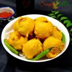 Aloo Bonda | Potato Bonda | Batata Vada Recipe