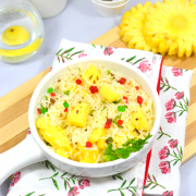 Easy Pineapple Rice Recipe
