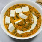 Methi Malai Paneer (Cottage Cheese in Fenugreek based Gravy) - How to Make Methi Malai Paneer Recipe.